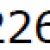 SYTYTYSTULPPA 570 MR7F
